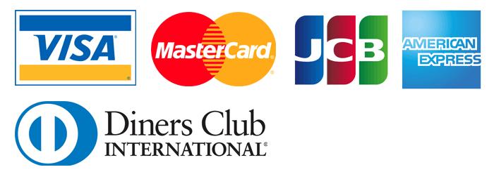 Visa、MasterCard、JCB、アメックス、ダイナース